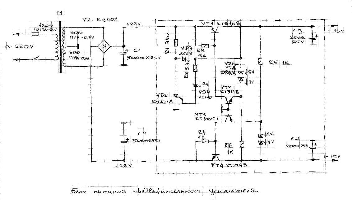 Схема блока питания (116К).